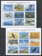 V744 GAMBIA TRANSPORT AVIATION 65TH ANNIVERSARY SCHNEIDER TROPHY VICTORY !!! 2KB MNH - Vliegtuigen