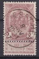 N° 55 ESSCHEN - 1893-1907 Coat Of Arms