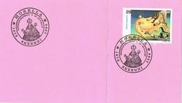 33466. Tarjeta Invitacion MORELLA (Castellon) 1994. Sexenni, Colonia Morellano Catalana - 1931-Hoy: 2ª República - ... Juan Carlos I