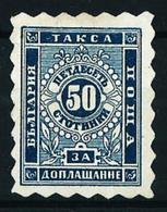 Bulgaria Nº Tasa-3 Nuevo* - Impuestos