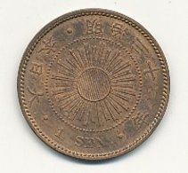 1 Sen  Bronze 1899  RARE EN CET ETAT  QUASI NON CIRCULE  JAPON  VOIR SCANS - Japon