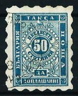 Bulgaria Nº Tasa-3a (azul Claro) USADO - Impuestos