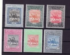 SUDAN -  SELLOS NUEVOS CON GOMA Y SIN CHARNELA - Sudan (1954-...)