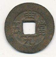 5 Mun Bronze ( 1883 ) KM 151.1  COREE  VOIR SCANS - Corée Du Sud