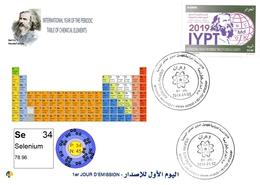 DZ Algeria 1836 2019 Anno Internazionale Della Tavola Periodica Elementi Chimici Dmitry Mendeleev Chimica Selenio - Química
