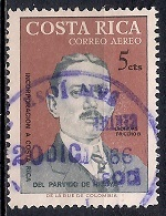 Costa Rica 1964 - Airmail - Incorporation Of Nicoya District - Costa Rica