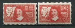 13786 FRANCE  N° 341/2 ** Tricentenaire Du Discours De La Méthode (Descartes)  1937  TB - Unused Stamps