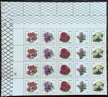 Syria 2019 NEW MNH Set - Flowers - Block/4 - Syria