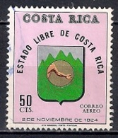 Costa Rica 1971 -  Airmail - Various Costa Rican Coats Of Arms (with Dates) - Costa Rica