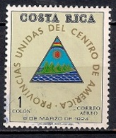 Costa Rica 1971 - Airmail - Various Costa Rican Coats Of Arms - Costa Rica