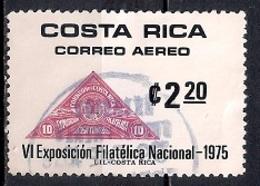 Costa Rica 1975 - Airmail - The 6th National Philatelic Exhibition, San Jose - Costa Rica