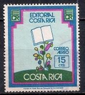 Costa Rica 1976 - Airmail - Costa Rican Literature - Costa Rica