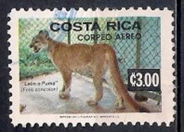 Costa Rica 1980 - Airmail - Fauna - Costa Rica