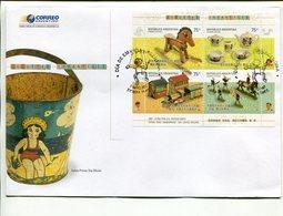 JUEGOS INFANTILES, CHILDISH GAMES. ARGENTINA AÑO 2007 SOBRE PRIMER DIA ENVELOPE FDC - LILHU - Juegos