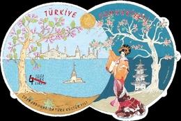 2019 Turkey Year In Japan MNH ** - Nuevos