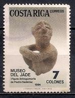 Costa Rica 1984 - Jade Museum Artifacts - Costa Rica