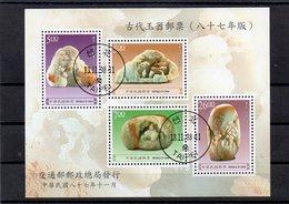 CHINE TAIWAN 1998 O - 1945-... République De Chine