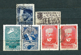 USSR, 1940; Lot Of 6 Used Stamps: MiNr 747 A, 754 C, 758, 760, 762 - 1923-1991 URSS