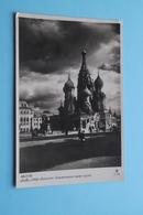 MOSKOU - MOCKBA - MOSCOW - MOSKAU Cathedrale ( 1931 ) Copyright 1933 ( Voir / Zie > Foto ) ! - Russie