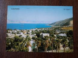 L22/351 ISRAEL - Tiberias . Timbres Oblitérés Au Dos - Israele