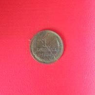 1 Kopeke Münze Aus Der Sowjetunion Von 1984 (schön) - Russland