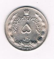 5 RIAL 1347 AH IRAN /5458/ - Iran
