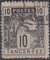 Maroc Postes Locales - Tanger à Fez - N° 122 (YT) N° B2 (AM) Oblitéré. - Postes Locales & Chérifiennes