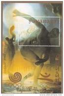 Guyana Hb Michel 42 Borde Dorado - Verano 1992: Barcelona
