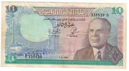 Tunisia 10 Dinars 01/06/1969 - Tunisia