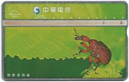 Taiwan - Chunghwa Telecom - LG - Bugs, Insects & Arthropods - Bug - 842A - 1997, 100U, Used - Taiwan (Formosa)