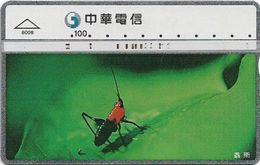 Taiwan - Chunghwa Telecom - LG - Bugs, Insects & Arthropods - Bug - 842F - 1997, 100U, Used - Taiwan (Formosa)