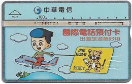 Taiwan - Chunghwa Telecom - L&G - Flying Boy - 844M - 1998, 100U, Used - Taiwan (Formosa)
