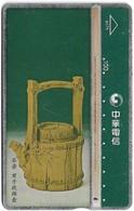 Taiwan - Chunghwa Telecom - L&G - Stone Pot 4/5 - 882H - 1998, 100U, Used - Taiwán (Formosa)