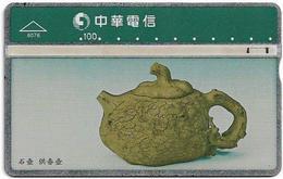 Taiwan - Chunghwa Telecom - L&G - Stone Pot 5/5 - 823B - 1998, 100U, Used - Taiwan (Formosa)
