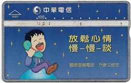 Taiwan - Chunghwa Telecom - Take It Easy To Talk - 856D - 1998, 100U, Used - Taiwan (Formosa)