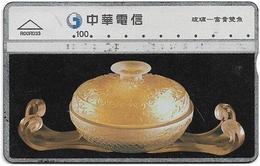 Taiwan - Chunghwa Telecom - L&G - Art, Pot - 029H - 2000, 100U, Used - Taiwán (Formosa)