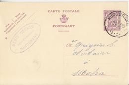 Entier Belge Carte Postale 90c Violet-rouge (lion), Obl. Huccorgne Le 9/3/52 Pour Moha - Entiers Postaux