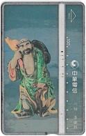 Taiwan - Chunghwa Telecom - L&G - Chinese Gods 4 - 909G - 1999, 100U, Used - Taiwan (Formosa)