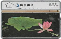 Taiwan - Chunghwa Telecom - L&G - Lotus Flower - 668A - 1996, 100U, Used - Taiwan (Formosa)
