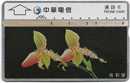 Taiwan - Chunghwa Telecom - L&G - Orchid Flower - 632H - 1996, 100U, Used - Taiwan (Formosa)
