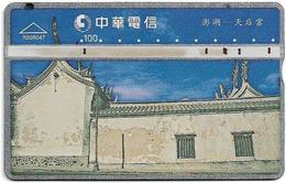 Taiwan - Chunghwa Telecom - Tien Hok Palace - 031B - 2000, 100U, Used - Taiwan (Formosa)