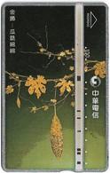 Taiwan - Chunghwa Telecom - L&G - Swinging Cucumber - 030L - 2000, 100U, Used - Taiwan (Formosa)