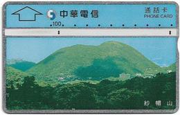 Taiwan - Chunghwa Telecom - L&G - Sa Mao Mountain - 637B - 1996, 100U, Used - Taiwan (Formosa)