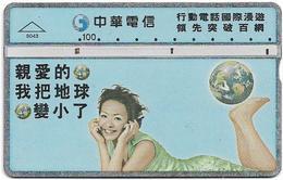 Taiwan - Chunghwa Telecom - L&G - Talking Woman - 001B - 1999, 100U, Used - Taiwan (Formosa)