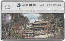 Taiwan - Chunghwa Telecom - L&G - View Of Sunsea - 010C - 2001, 100U, Used - Taiwan (Formosa)