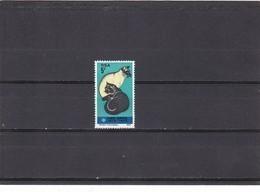 Africa Del Sur Nº 337 - África Del Sur (1961-...)