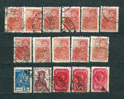 USSR, 1939; Lot Of 16 Used Stamps From Set MiNr 672-684: 676, 678, 681 Type I A, 684 Type IV A - 1923-1991 URSS