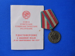 Soviet Russian Medal 70 Years Of The Armed Forces Of The USSR With Personal Certificate / Document, 1988 - Army