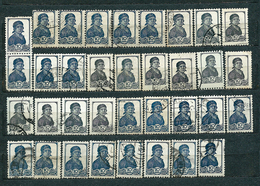 USSR, 1939; Lot Of 35 Used Stamps MiNr 677 Type I A, From Set MiNr 672-684 - 1923-1991 UdSSR