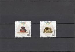 China Nº 4186 Al 4187 - Nuevos